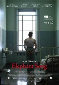 elephantSong