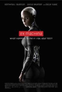exmachinafilm